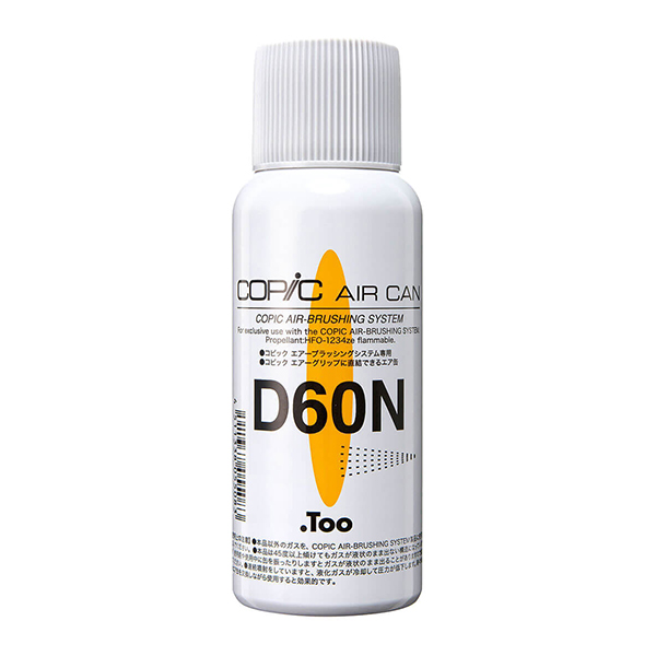 Copic-D60N-Air-Can-Copic-Air-brushing-System
